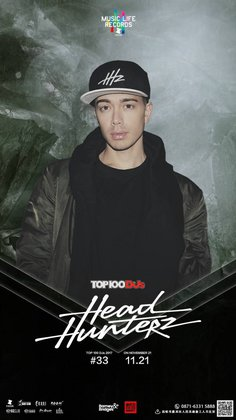 Headhunterz @Club Syndrome - 昆明