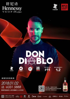 Don Diablo @Club Syndrome - 昆明