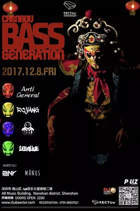 Anti-General X RCJIANG X N2V X LeeAlive @Club Sector - 深圳