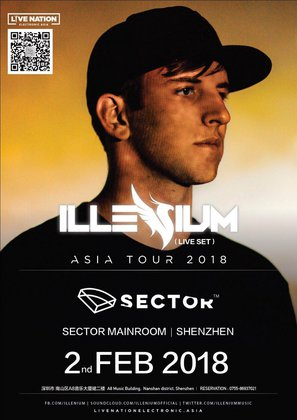 ILLENIUM @CLUB SECTOR - 深圳