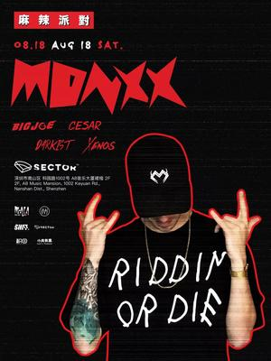 MONXX @Club Sector - 深圳