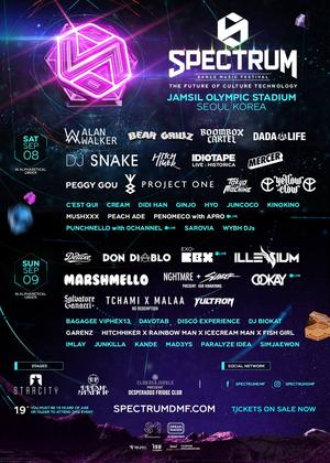 Spectrum Dance Music Festival - 韩国