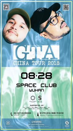 GTA @Space Club - 武汉