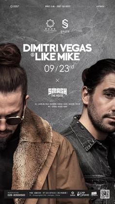 Dimitri Vegas & Like Mike @Space Club - 成都