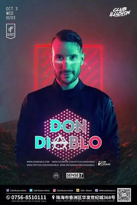 Don Diablo @Club Illusion - 珠海