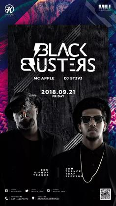 Black Busters @Miu Club - 合肥