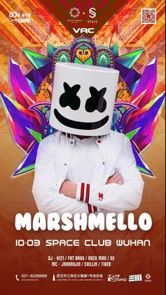 Marshmello @Space Club - 武汉