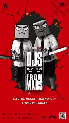 Djs From Mars @Miu Club - 合肥