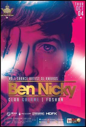 Ben Nicky @Club Galame - 佛山