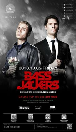 Bassjackers @Club Sir.Teen - 宁波
