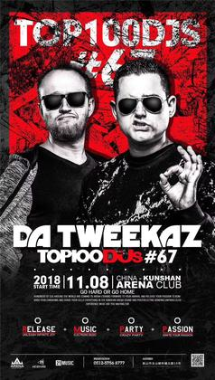 Da Tweekaz @Arena Club - 昆山