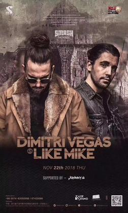 Dimitri Vegas & Like Mike @S86 Club - 宁波