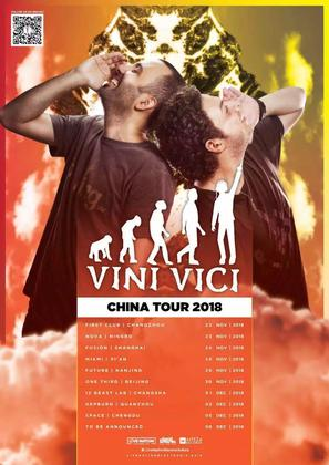 Vini Vici @Space Club - 成都
