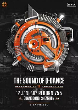 The Sound Of Q-dance - 深圳