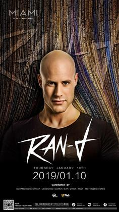 Ran-D @Club Miami - 西安