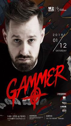 Gammer @M2•Oversize - 深圳