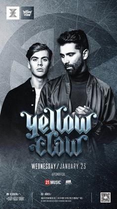 Yellow Claw @Esmi Club - 福州