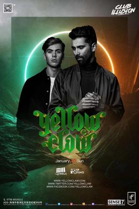 Yellow Claw @Club Illusion - 珠海