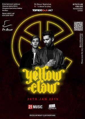 Yellow Claw @Dr.Oscar - 沈阳