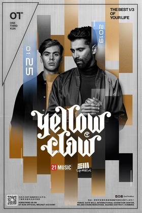 Yellow Claw @One Third - 昆明