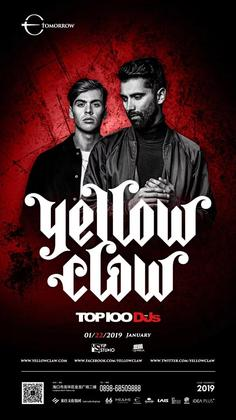 Yellow Claw @Tommrow - 海口
