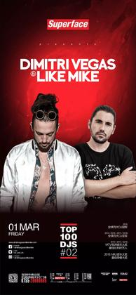 Dimitri Vegas & Like Mike @Superface - 深圳