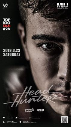 Headhunterz @Miu Club - 合肥