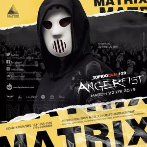 Angerfist @Matrix Club - 深圳
