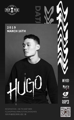 Hugo @Pepper Club - 深圳