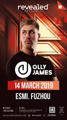 Olly James @Esmi Club - 福州