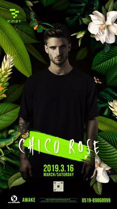 Chico Rose @Club First - 常州