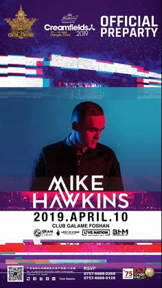 Mike hawkins @Club Galame - 佛山