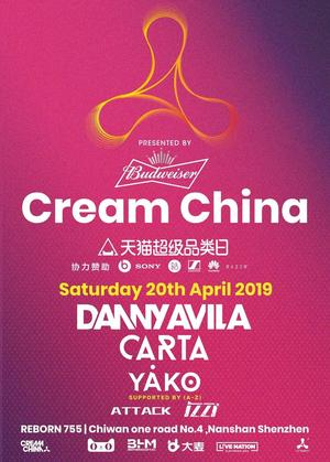 Cream Tour @RB755 - 深圳