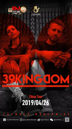 39 Kingdom @Catwalk Club - 广州