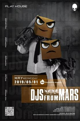 Djs From Mars @Play House - 重庆