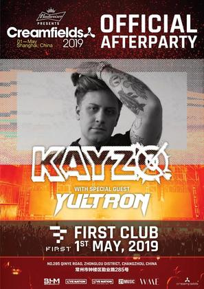 Yultron & Kayzo @Club First - 常州