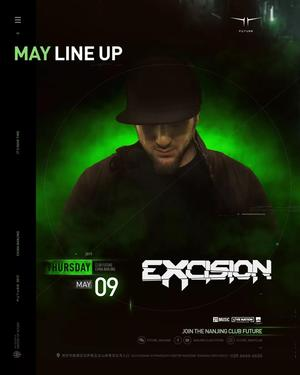 Excision @Club Future - 南京