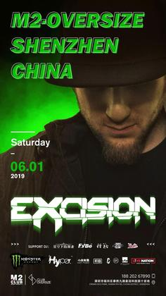Excision @M2•Oversize - 深圳