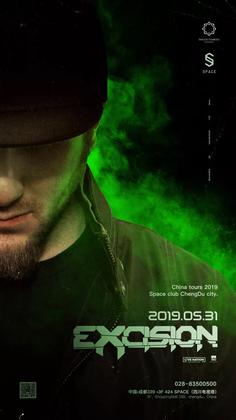 Excision @Space Club - 成都