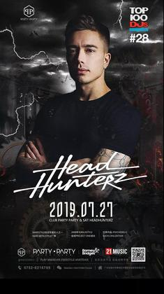 Headhunterz @Club Party Party - 惠州