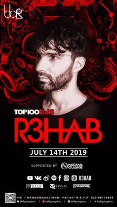 R3hab @Club bbR - 广州