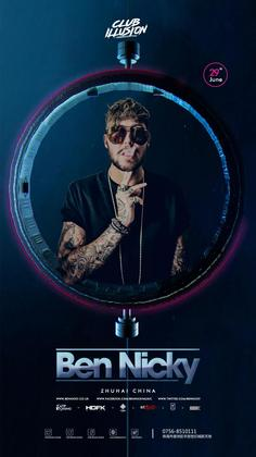 Ben Nicky @Club Illusion - 珠海