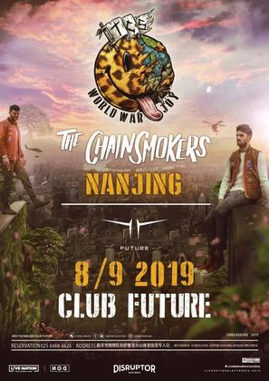 The Chainsmokers @Club Future - 南京