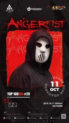 Angerfist @Space Plus - 长沙